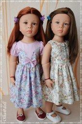 Катарина и Оливия