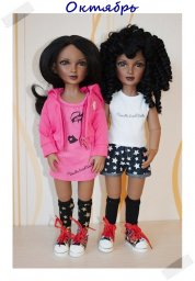Zaria and Kaila Bradley, Double Dutch Dolls