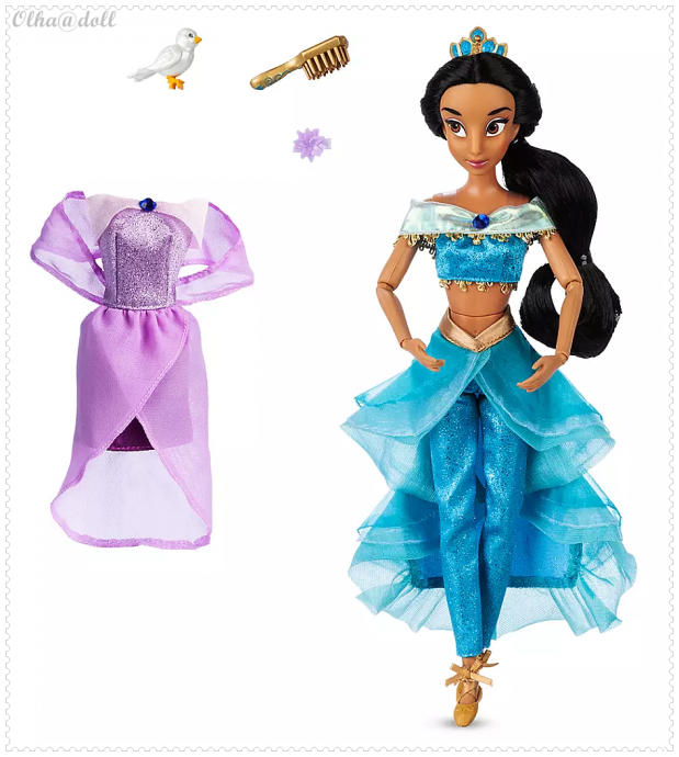 Jasmine Ballet Doll